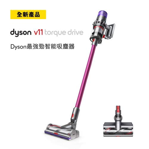 東森直消電商 - Dyson V11