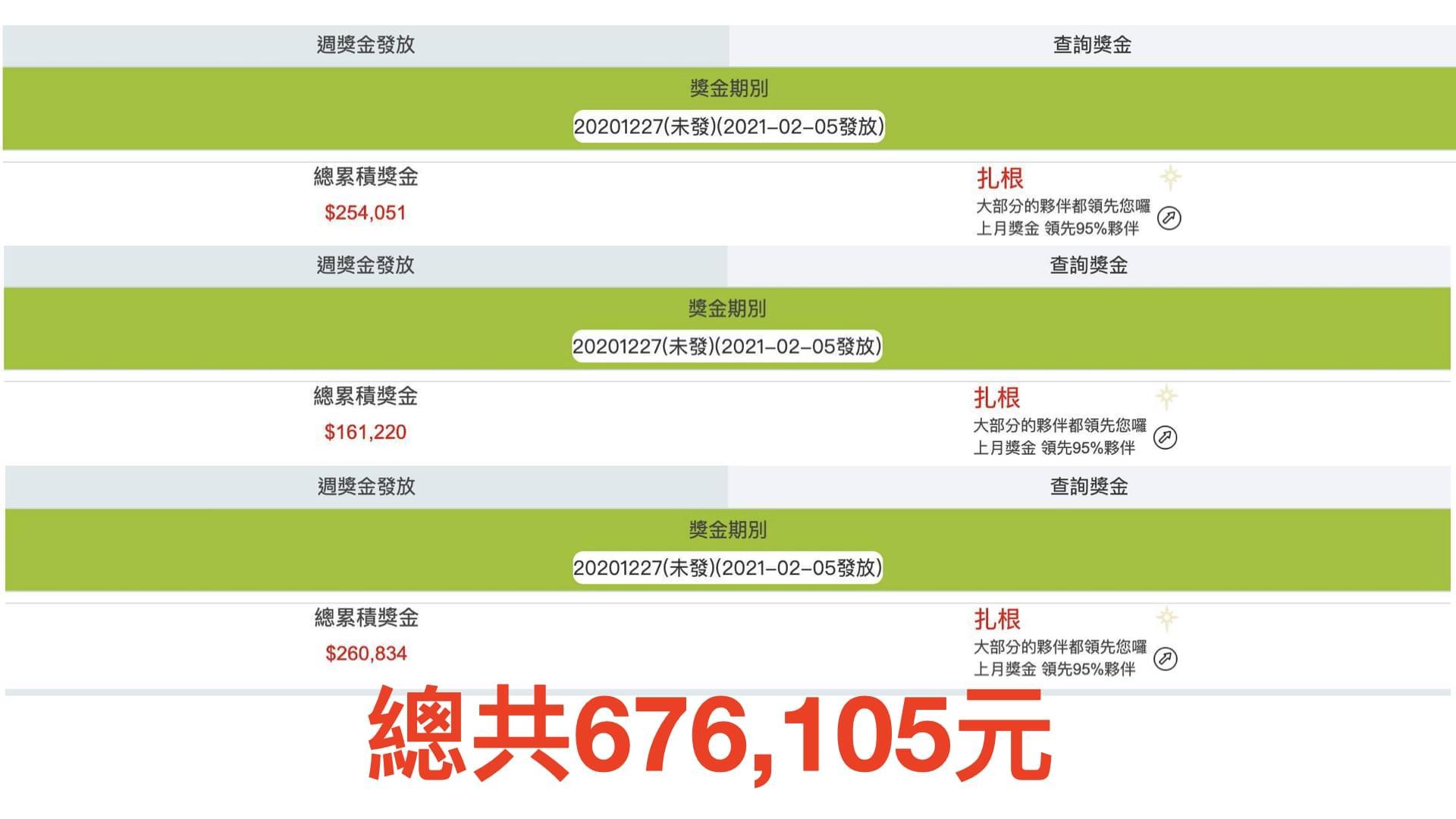 Jian Zheng Tu.008