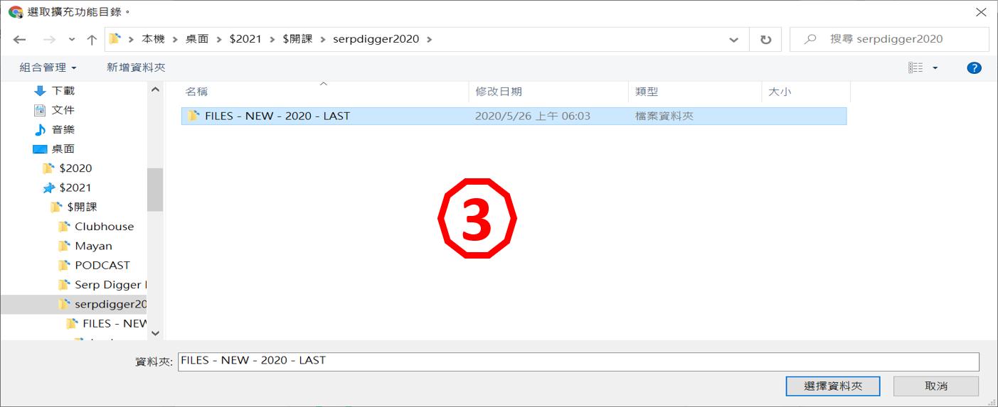 step2 orig