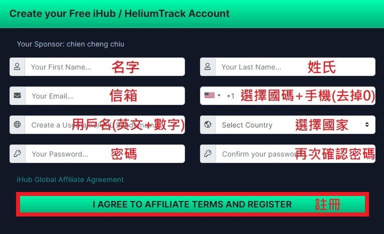 Helium挖礦教學